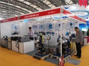2018 China East International Industry Equipment Exhibition