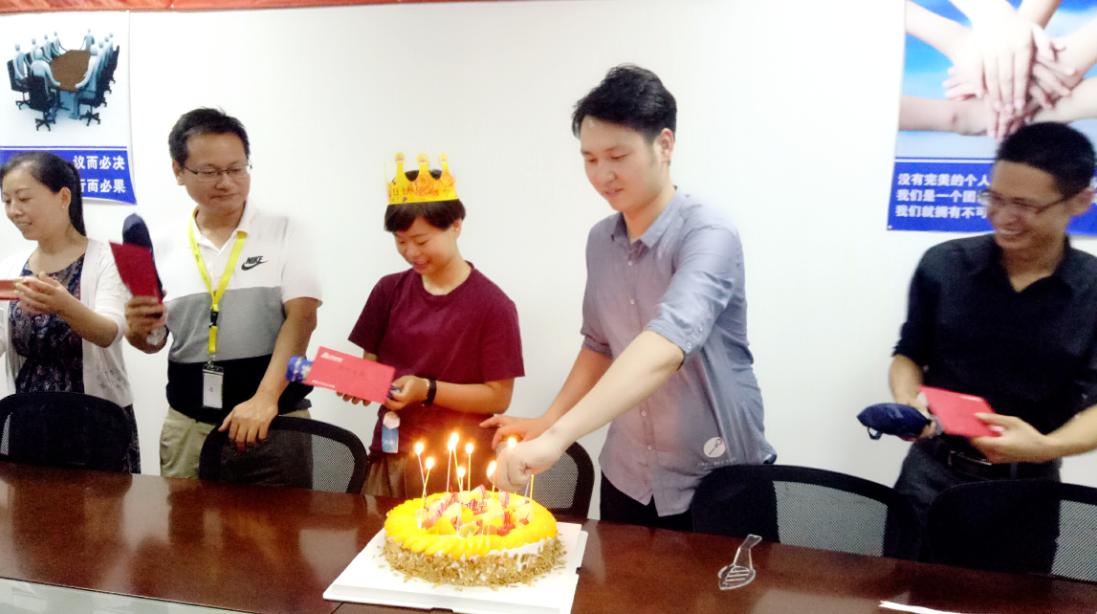 Birthday Celebration in Taole Machinery